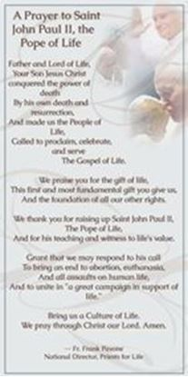 Picture of Saint John Paul II Prayer Card